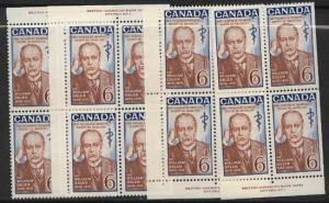 Canada - 1969 Sir William Osler Blocks mint #495i