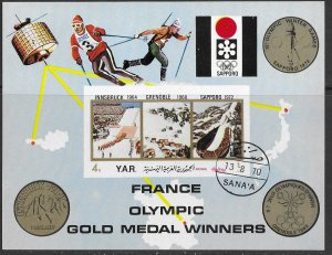 Yemen B182b Souvenir Sheet. 1972 Olympics. Cancelled.