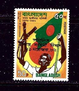 Bangladesh 210A MH 1982 overprint
