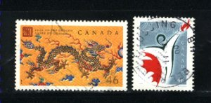 Canada #1835-36   -3   used VF 2000 PD
