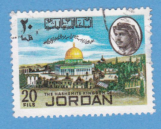 Jordan 563 Used - Dome of the Rock, Jerusalem