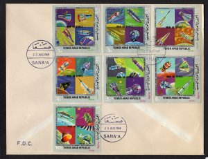 Yemen #263-63F (1969 Spacecraft set) VF used on FDC