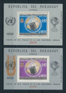 [105526] Paraguay 1965 Visit Pope Paul VI to UN Space 2 Souvenir Sheets MNH