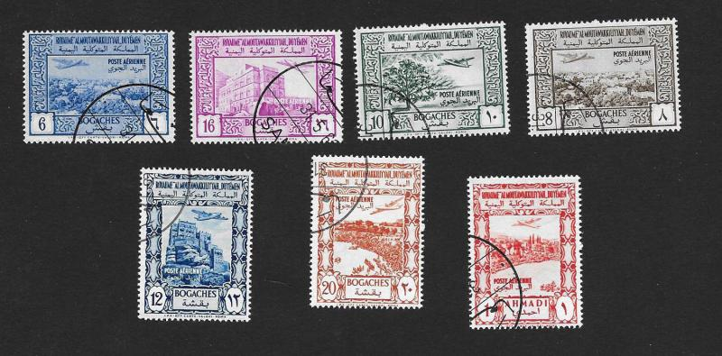Yemen C3 - C9 VF Used Complete Set of 7 Airmail Stamps
