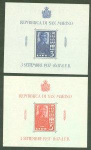 BD: XL item San Marino 186-7 souv sheets CV $20.75