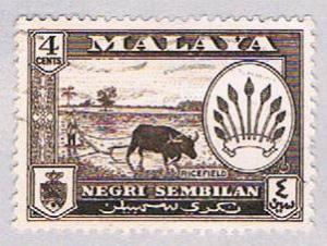 Malaya Negri Sembilan 66 Used Arms of Negri Sembilan (BP23113)