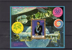 Equatorial Guinea 1975 Apollo-Soyuz/UPU Cent/Montreal Olympic S/S Fine Used #204