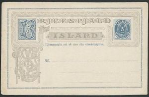 ICELAND early 5 aur postcard unused........................................59240