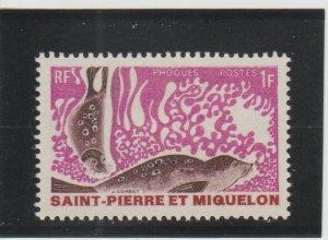 St. Pierre & Miquelon  Scott#  389  MH  (1969 Ringed Seals)