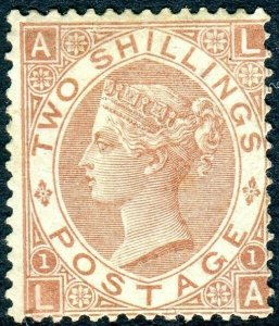 Sg 121 2/- Brown.  A superb lightly mounted mint with certificate