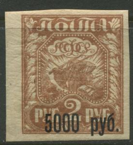 Russia - Scott 192 - Overprint -1922 - MLH - Imperf.- Single 5000r on a 2r Stamp