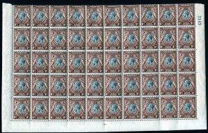 KUT SG110 KGV 1c Black and Red-brown U/M 1/2 Sheet of 50
