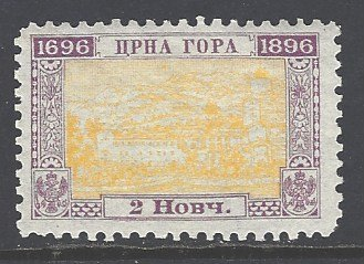 Montenegro Sc # 46 mint hinged (RS)
