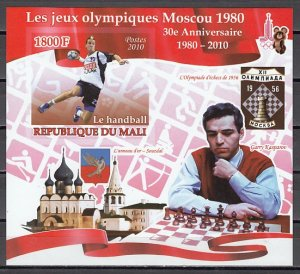 Mali, 2010 issue. Olympic Handball, IMPERF s/sheet. Chess in design. ^