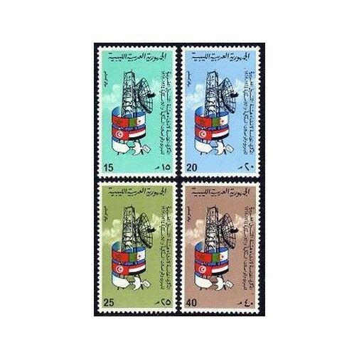 Libya 372-375,MNH.Michel 299-302. Radar,Flag,Carrier pigeon,1970.