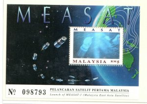 1996   MALAYSIA  -  SG  MS 598  -  MEASAT 1  -  UNMOUNTED MINT