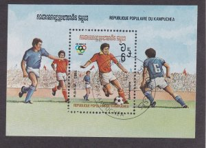 Cambodia # 652, World Cup Soccer Souvenir Sheet, Used CTO, 1/2 Cat.
