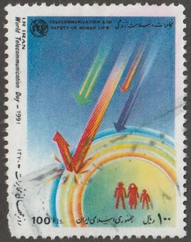Persian Stamp, Scott#2455, used, World Telecommunications day, bright colors,