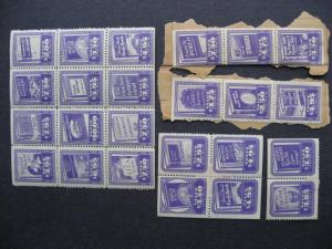 Old 1956? book stamp labels,26 different some adhesion or stuck to album page