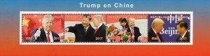 Congo 2017 President Trump Visit China 4v Mint Sheet. (#33)