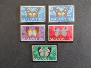 Malawi #199-03 Mint Never Hinged - I Combine Shipping (7DF9)