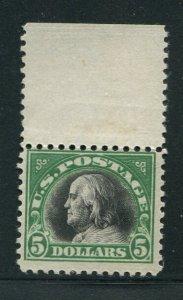 United States #524 MNH