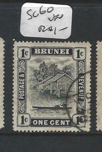 BRUNEI (P0205B)  RIVER SCENE  1 C  SG 60   VFU