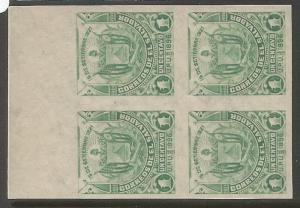 El Salvador SC 146 Imperf Block of 4 MNH (1cqs)