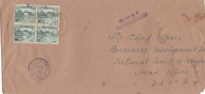 Bangladesh Overprints on Pakistan Stamps Cover ref R17600