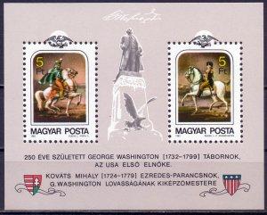Hungary. 1982. bl158. Riders. MNH.