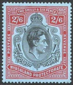 NYASALAND-1938-44 2/6 Black & Red/Blue Sg 140 LIGHTLY MOUNTED MINT V37890