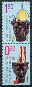 Bosnia & Herzegovina Gastronomy Stamps 2020 MNH Bacon Brandy Fruits 2v Set