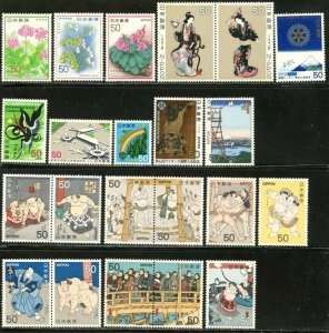 JAPAN Sc#1319-1352, 1351 SS 1978 Year Commems Complete OG Mint NH