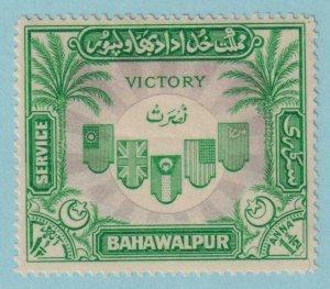 PAKISTAN - BAHAWALPUR O16 OFFICIAL  MINT HINGED OG * NO FAULTS VERY FINE!
