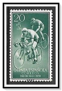 Spanish Guinea #B56 Semi-Postal MNH