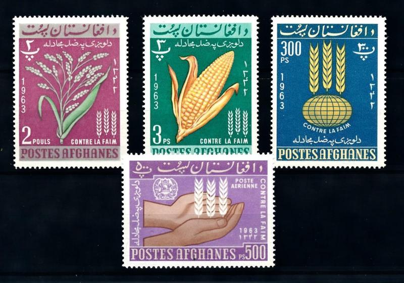 [90374] Afghanistan 1963 Fight against Hunger Rice Maize  MNH