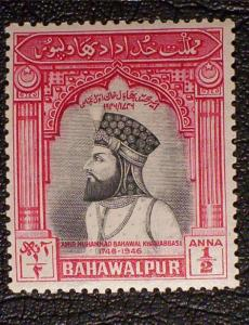 Pakistan - Bahawalpur Scott #1 unused
