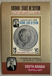 Aden Kathiri 1967 Churchill coin MS, MNH. Michel BL 5A, CV €15.00