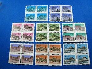 CHINA (PRC) 1999  -  SCOTT # 2934-2941  -  COMPLETE SET    MNH   (Hc18)
