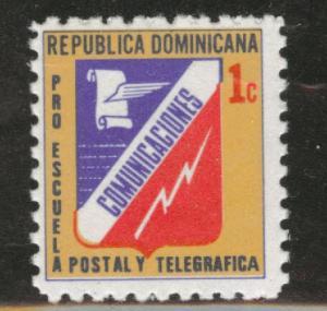 Dominican Republic Scott RA69 MH* 1974 postal tax stamp