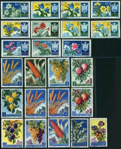 Republic SAN MARINO #336-344 #416-425 Postage Stamp Collection Mint LH OG