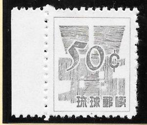 RYUKYU Scott #52 Mint NH 50c Yen Symbol & Dollar Sign 2018 CV $15.00