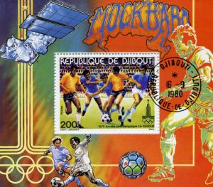 Pre Olympics 1979 FOOTBALL SPACE SATELLITE Souvenir Sheet Perforated Fine Used
