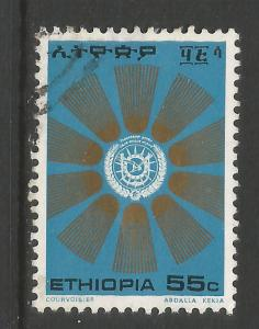 ETHIOPIA 799 USED THIN Z6045