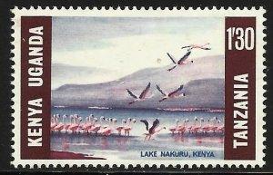 Kenya, Uganda & Tanzania 1966 Scott# 162 MH (gum dusturbance)