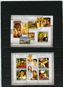 ST.THOMAS & PRINCE 2006 SPANISH PAINTINGS SHEET OF 4 STAMPS & S/S MNH