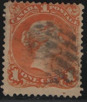 Canada, 23, USED, 1870-89 Queen Victoria