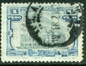 MEXICO 627b $1Peso VERACRUZ LIGHTHOUSE Blue/blue USED (375)
