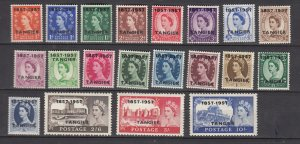 J26364  jlstamps 1957 great britain morocco set mh #592-611 ovpt