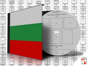 BULGARIA STAMP ALBUM PAGES 1879-2011 (656 PDF digital pages)